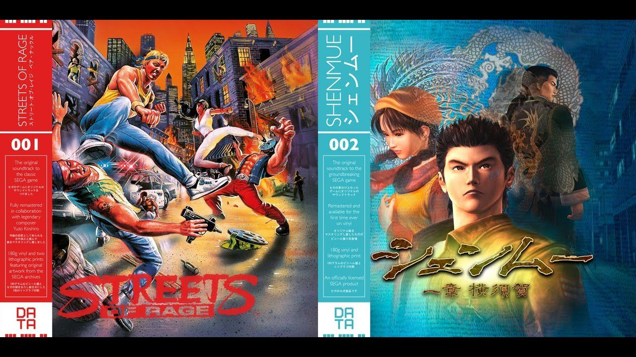 (infos) OST Shenmue et Streets of Rage