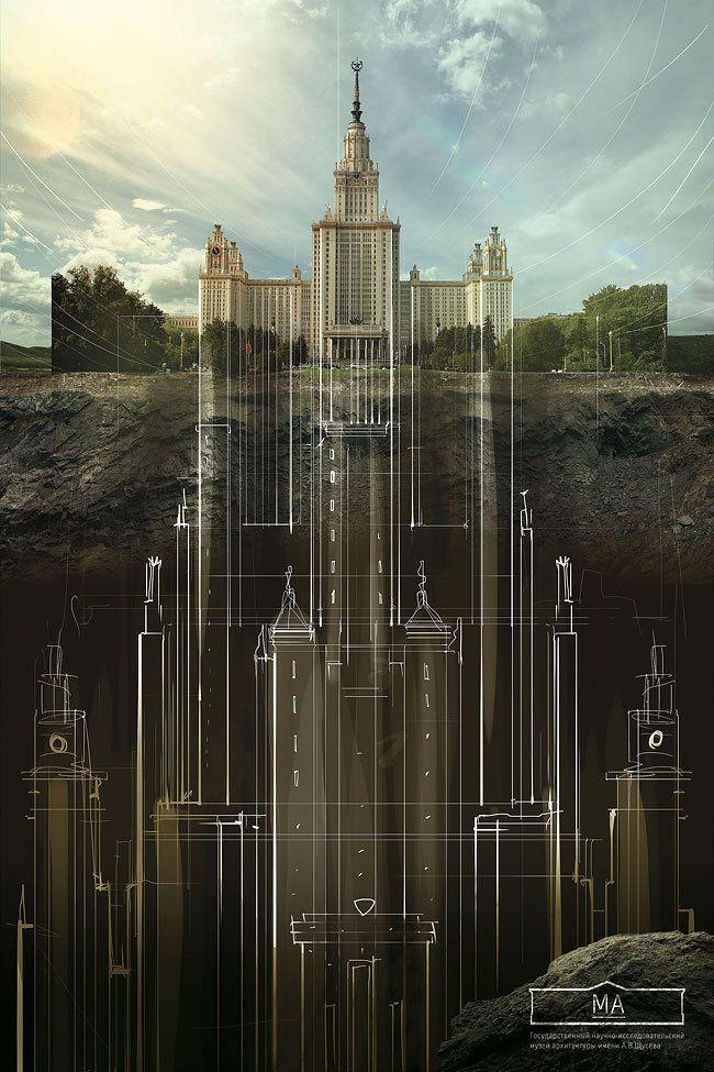Architectures émergeantes