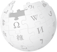 Pas de suppression d'une page Wikipedia : assignation nulle