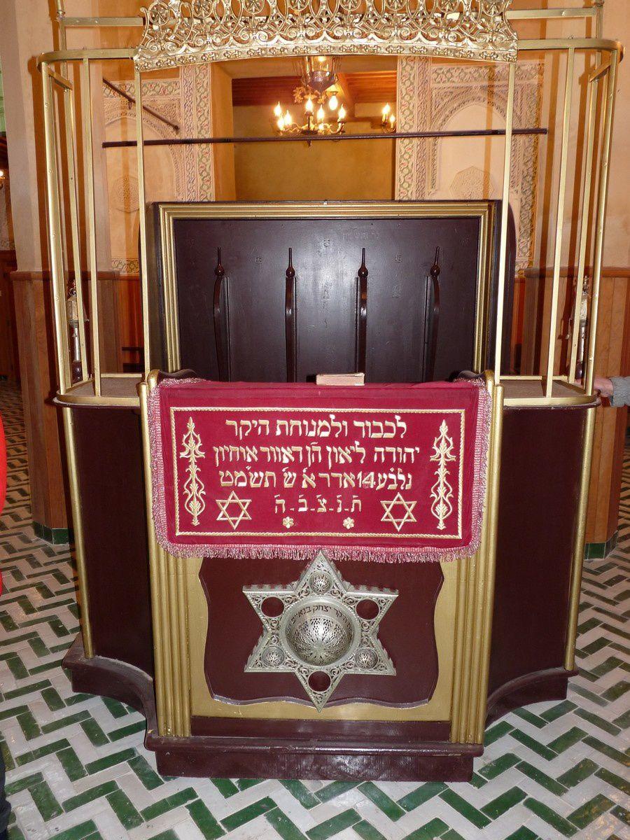 Intérieur de la synagogue Slat El Fassiyine à Fes (Maroc). Droits réservés