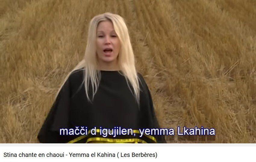 Stina chante en chaoui - Yemma el Kahina ( Les Berbères)