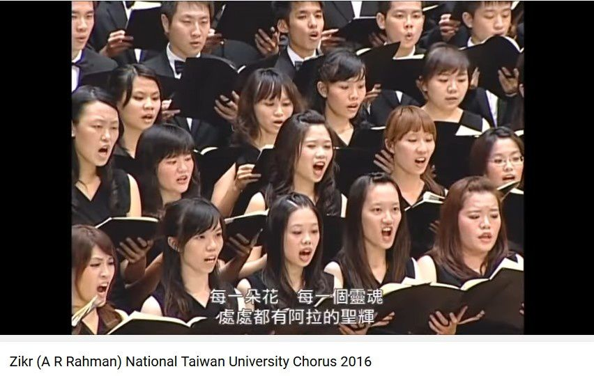 Zikr (A R Rahman) National Taiwan University Chorus 2016