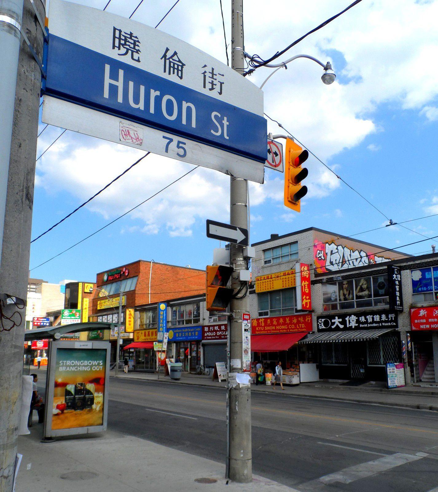 Toronto, ses îles et Chinatown