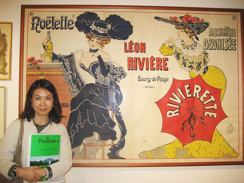 Mari Matsubara au musée. Photo Delahaye.
