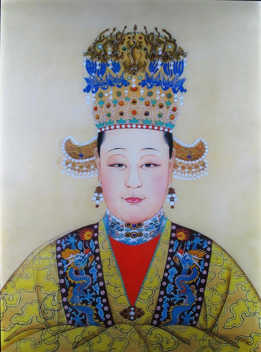 L'impératrice Xu. Ph. Delahaye.