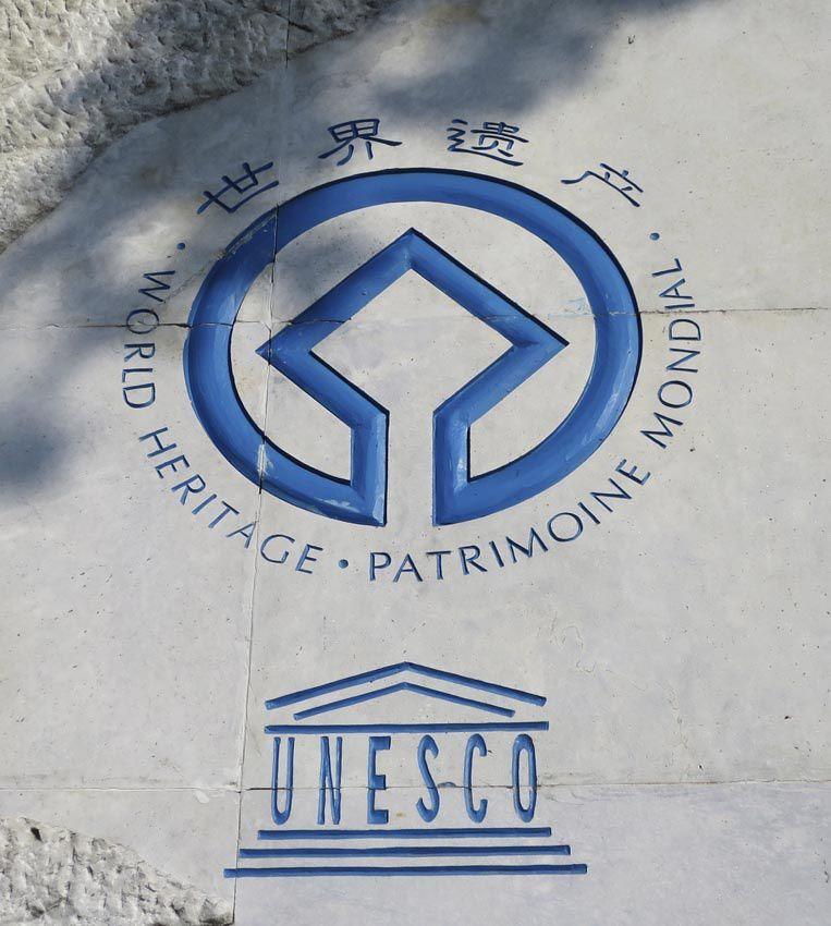 La Grande Muraille est classée au patrimoine mondial de l'UNESCO depuis 1987. Ph. Delahaye.