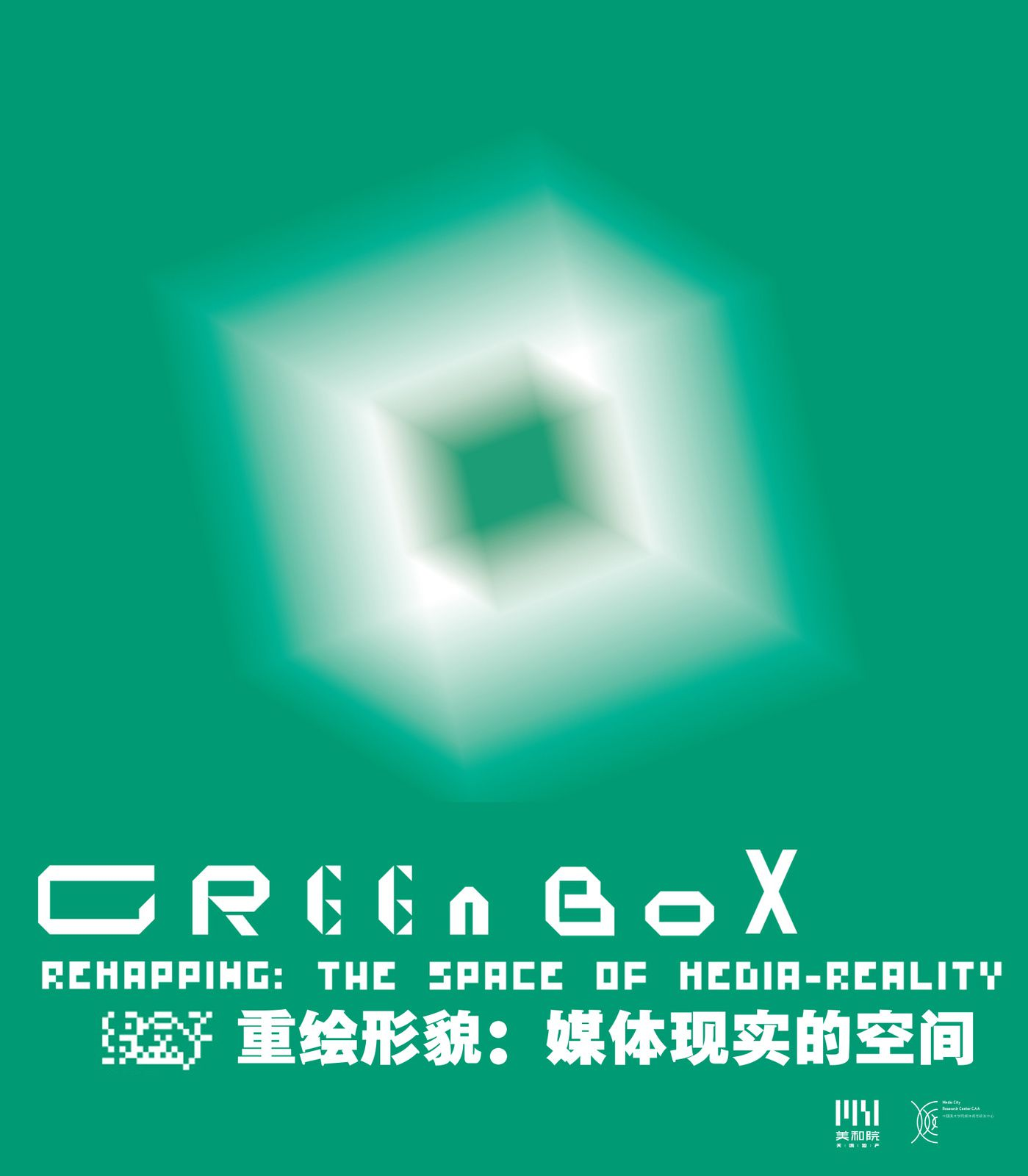 Green Box, Remapping