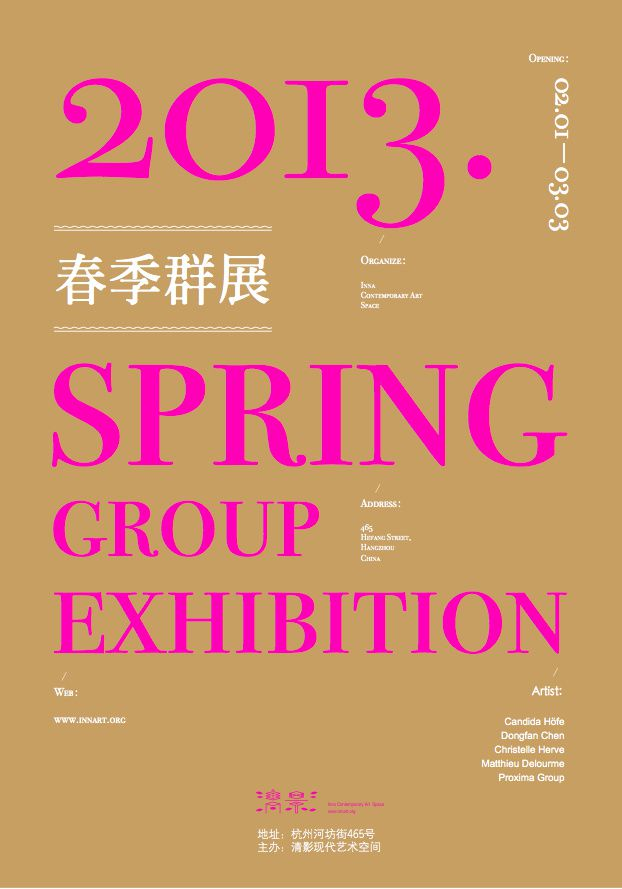 Spring Group