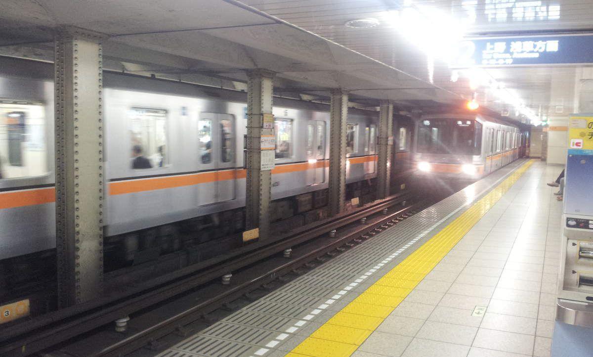 Akihabara et le métro du retour.