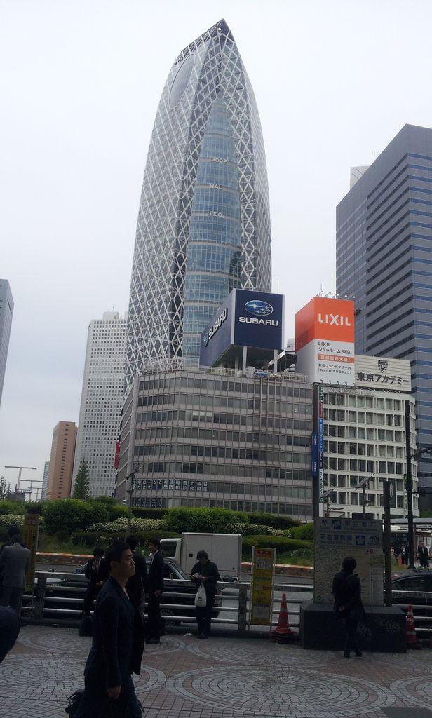 Les gratte-ciel de Shinjuku, dont la cathédrale du siège du gouvernement de Tokyo.