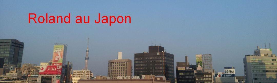 Roland au Japon