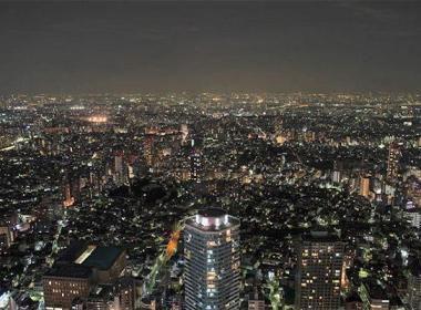 Tokyo depuis la Sunshine 60