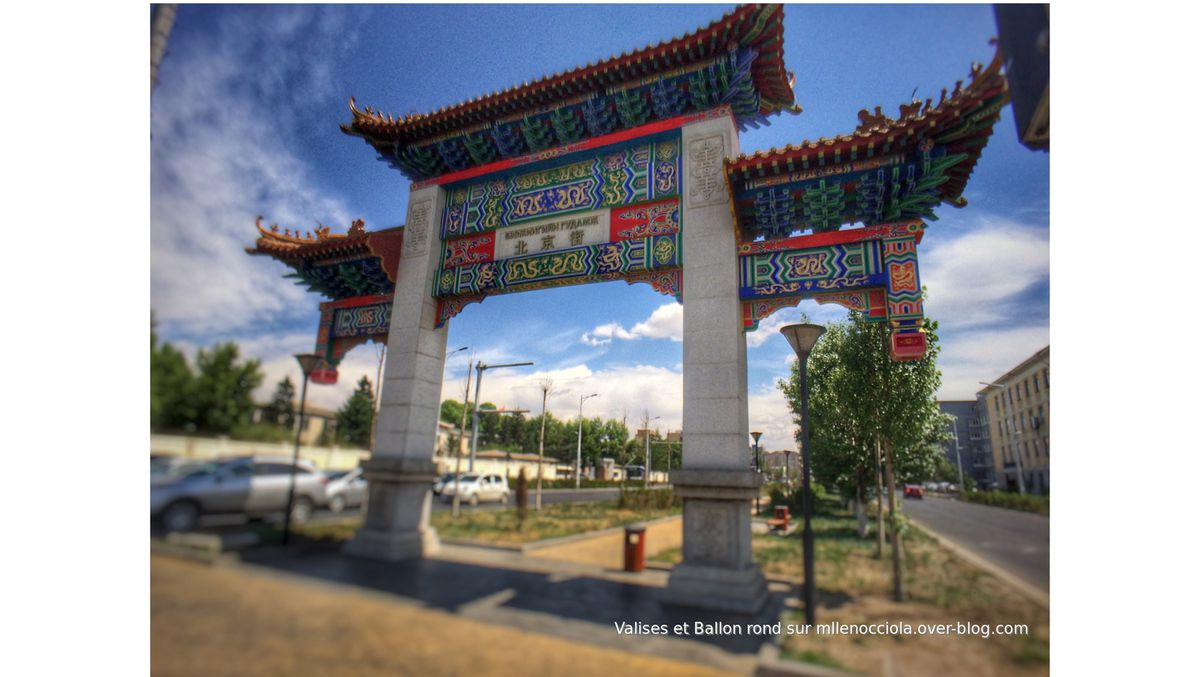 Beijing street, Ulaanbaatar, Mongolia