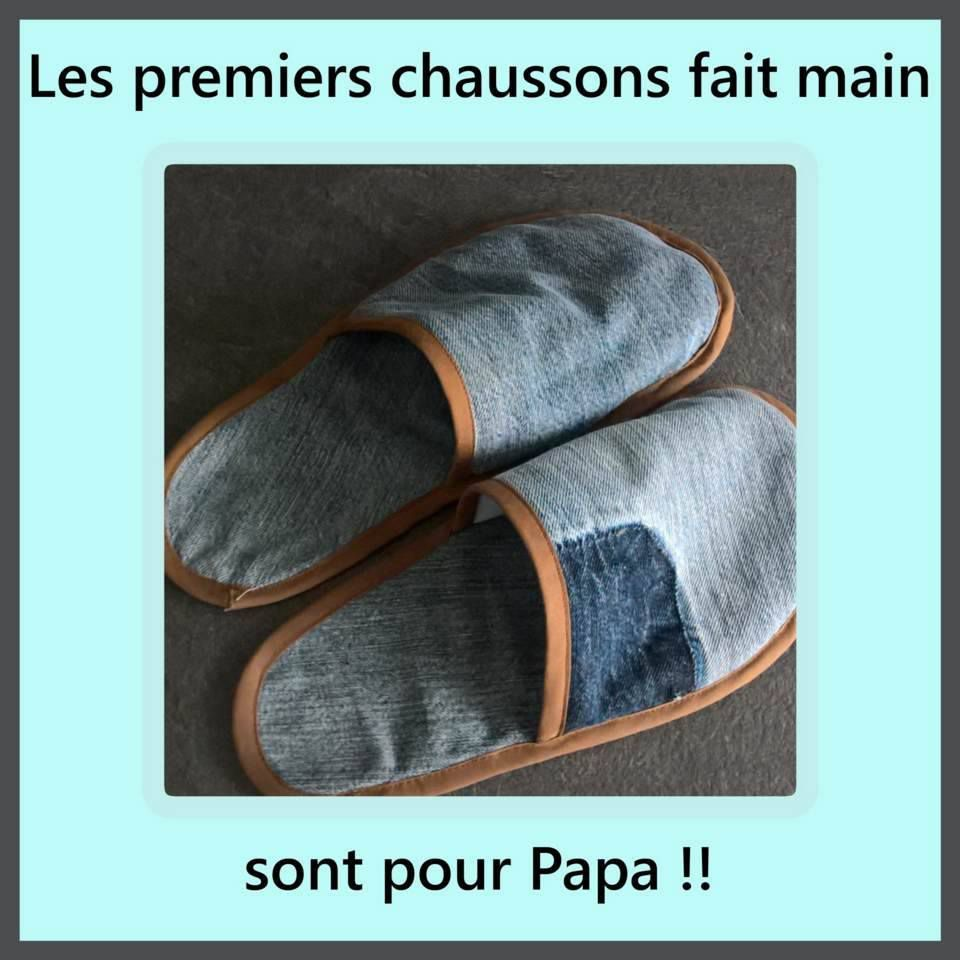 Mes premiers chaussons