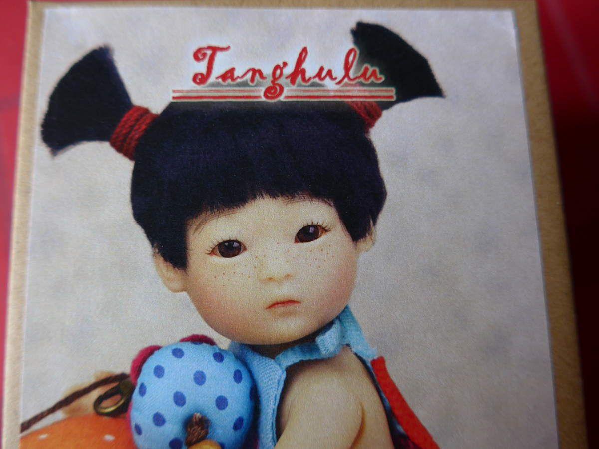 Poupée Ruby Red Galleria  - Tanghulu : Sweetness