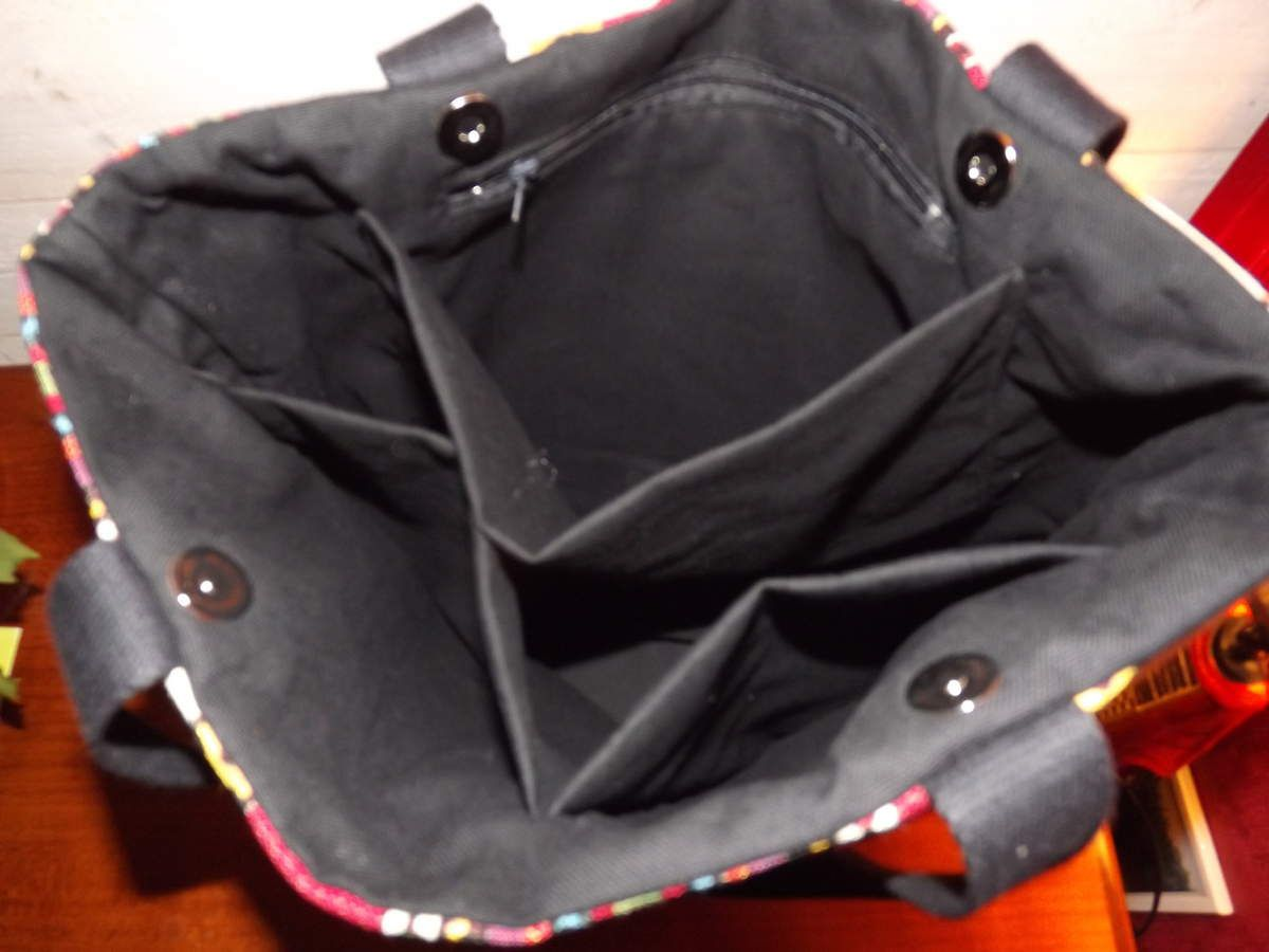 sac à rayures ethniques verticales