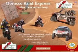 Morocco sand express 2015
