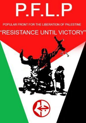 "PFLP: Draft UN resolution of ""French initiative"" threatens Palestinian rights"