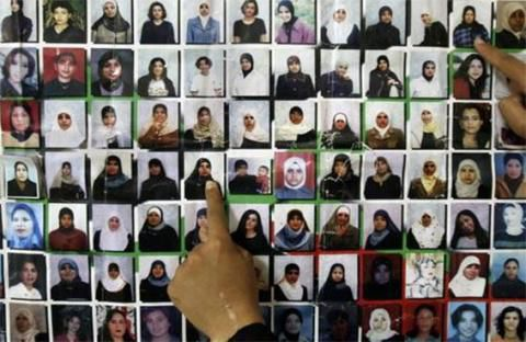 Palestinian female political prisoners held captive by the Zionist entity