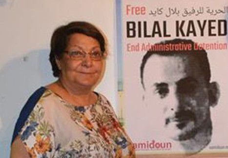Leila Khaled - resisting imprisonment is the task of all revolutionary movements today