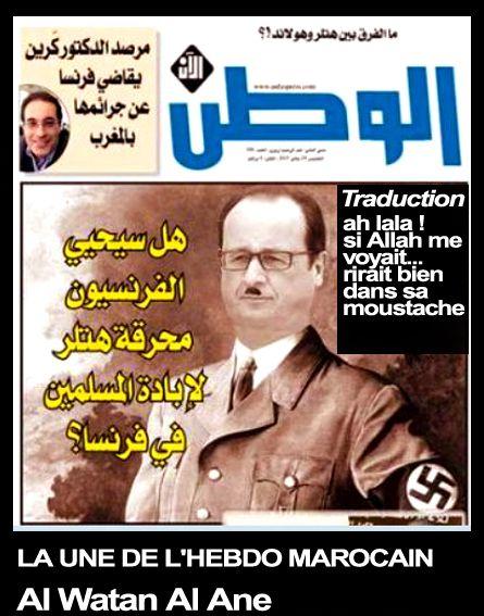 Hollande en Hitler au Maroc - C'est trop Chérifien !
