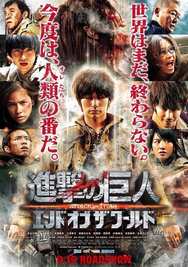 Attack On Titan (2015) le film Part2 1080p Bluray vostf