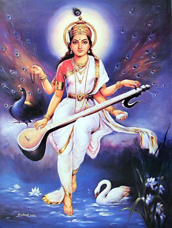 La Déesse Saraswati.