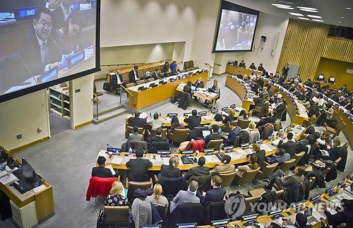Réunion de la Troisième commission de la 69eme Assemblée générale des Nations Unies, 18 novembre 2014