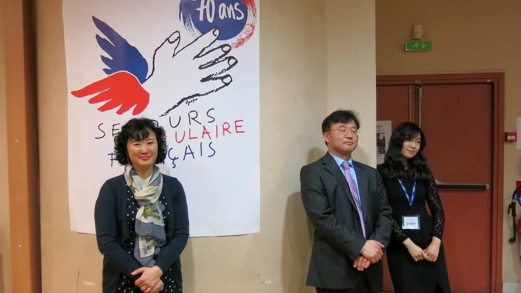Spectacle époustouflant des jeunes handicapés coréens à Paris