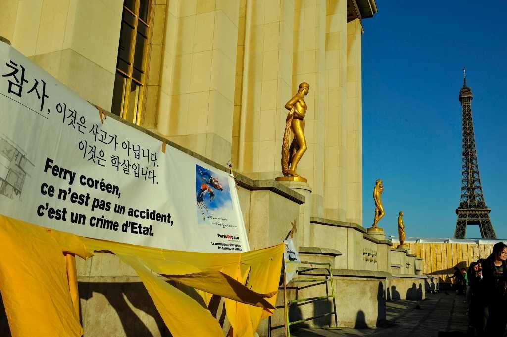 """300 manifestants à Paris pour exiger la vérité sur le naufrage du """"Sewol"""""""