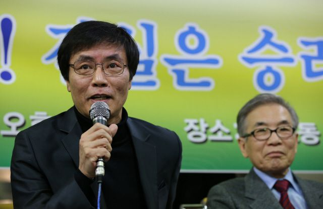 Kang Ki-hoon, après la décision rendue en 2014