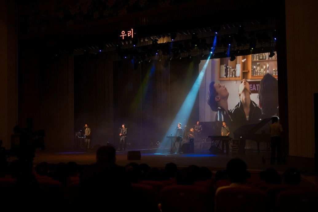Concert de Laibach au théâtre Ponghwa le 19 août 2015