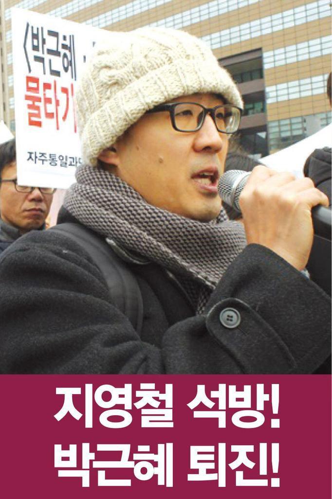 Ji Young-chul et, en bas, ses enfants