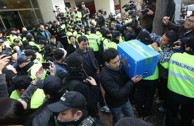 Raid policier sans précédent au siège du syndicat KCTU