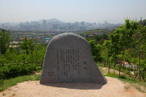 La colline Yun Dong-jun sur le mont Inwangsan.