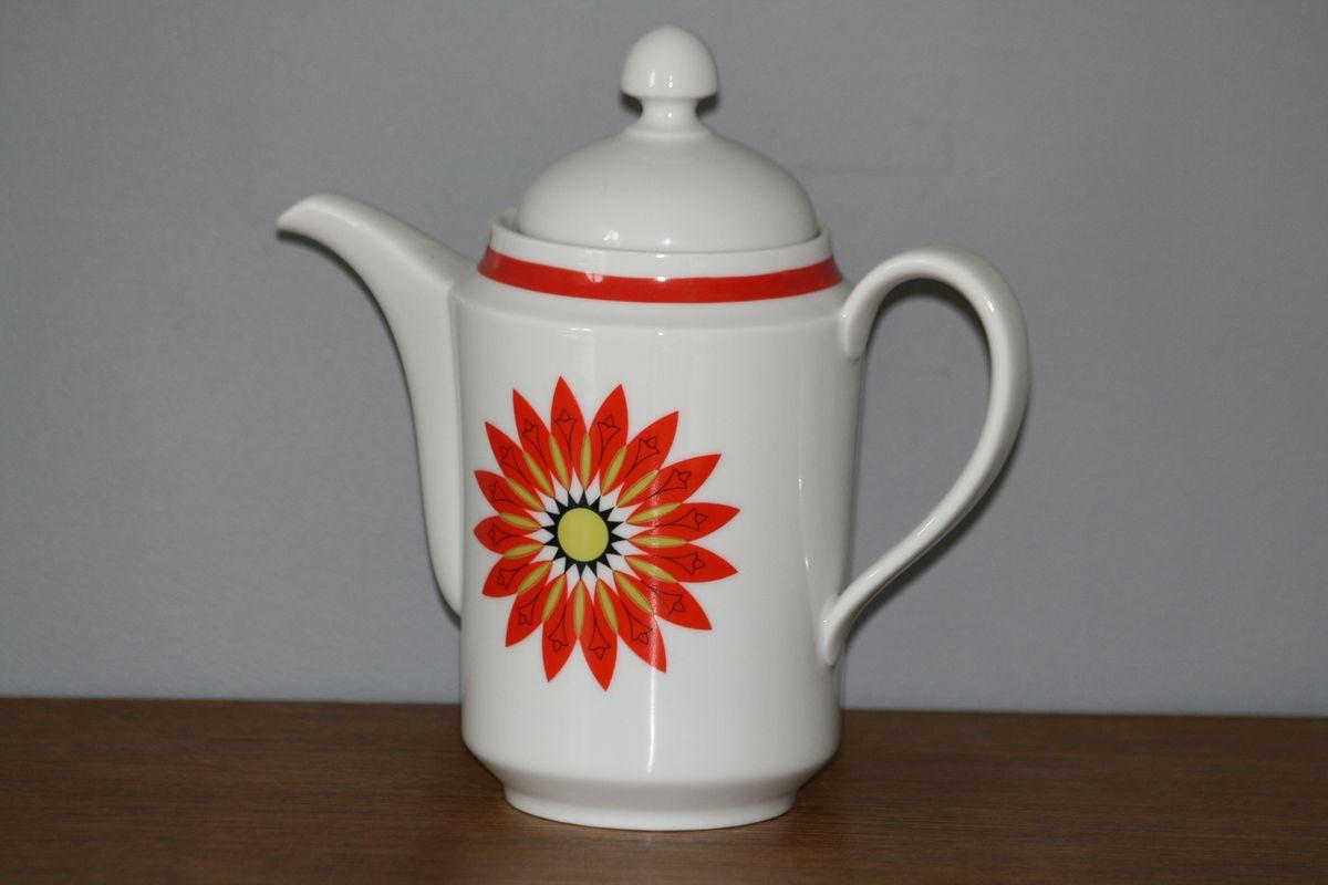 Cafetière Bavaria Vintage - Années 70