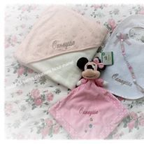 Beautiful Babys Créations by Nour Manel