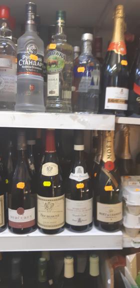 EPICERIE DENUIT LIVRAISON ALCOOL BOISSON,LIVRAISON A DOMICILE D ALCOOL ET DE SPERITUEUX
