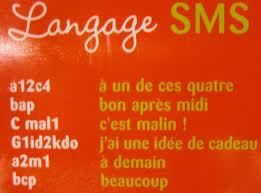 ATTENTION AUX CODES SMS...