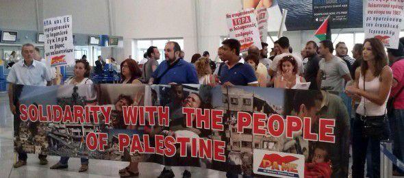 Grèce: FSM - PAME : protestation en solidarité avec le peuple palestinien