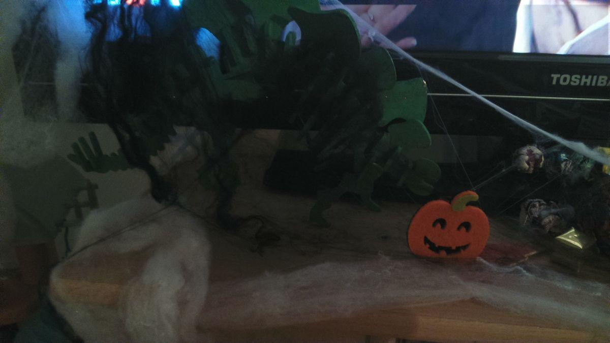 Halloween avec mon grand