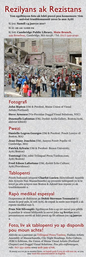 Résilience et Résistance : une manifestation en commémoration du temblement de terre de 2010...