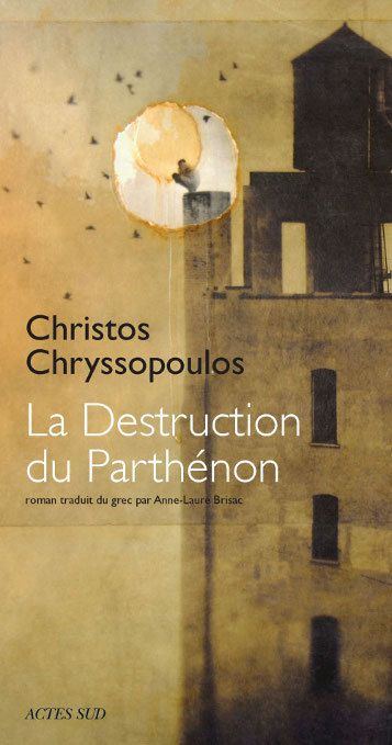 Christos Chryssopoulos, La Destruction du Parthénon – ruines et décombres