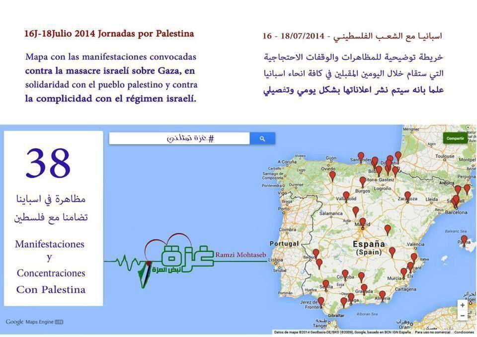 Gaza-Krieg 2014 Teil 2