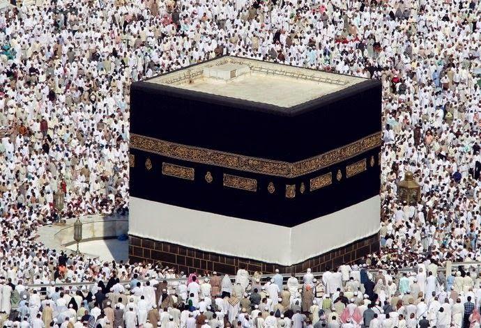Islam la kaaba c 39 est quoi serpent libertaire for Interieur de la kaaba