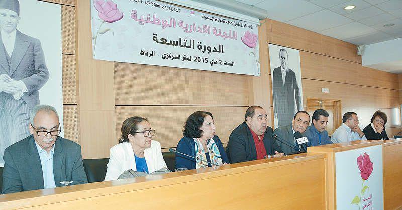 الكاتب الأول ادريس لشكر يدعو عبد الإله بن كيران إلى تقديم استقالته