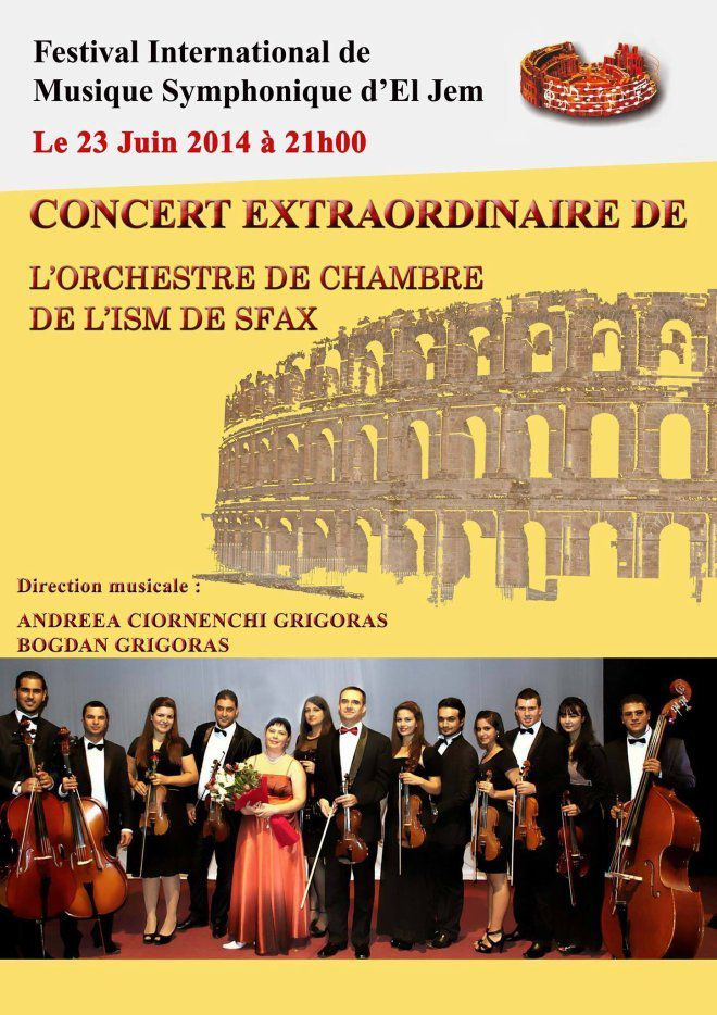 Festival International de Musique Symphonique d'El Jem