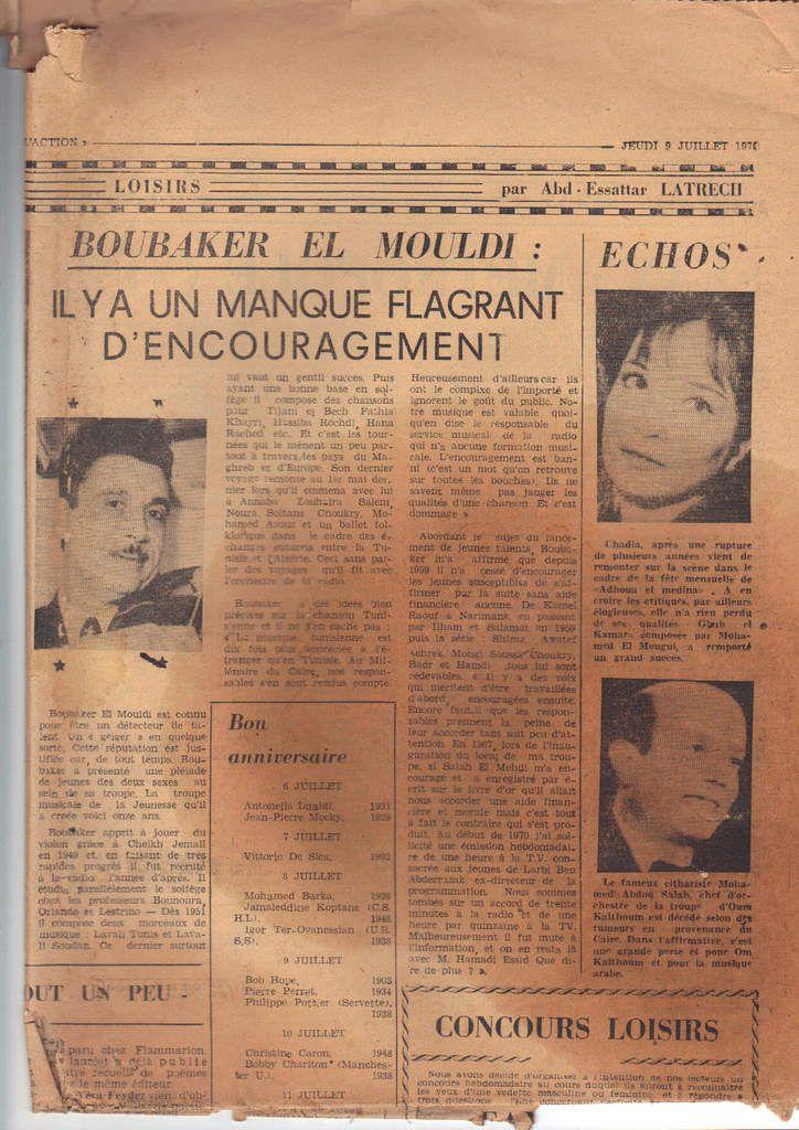 Bienvenue sur le site dédié à l'artiste tunisien Boubaker El Mouldi, virtuose, violoniste, Auteur-compositeur tunisien (5 mars 1929 – 30 mars 2014)