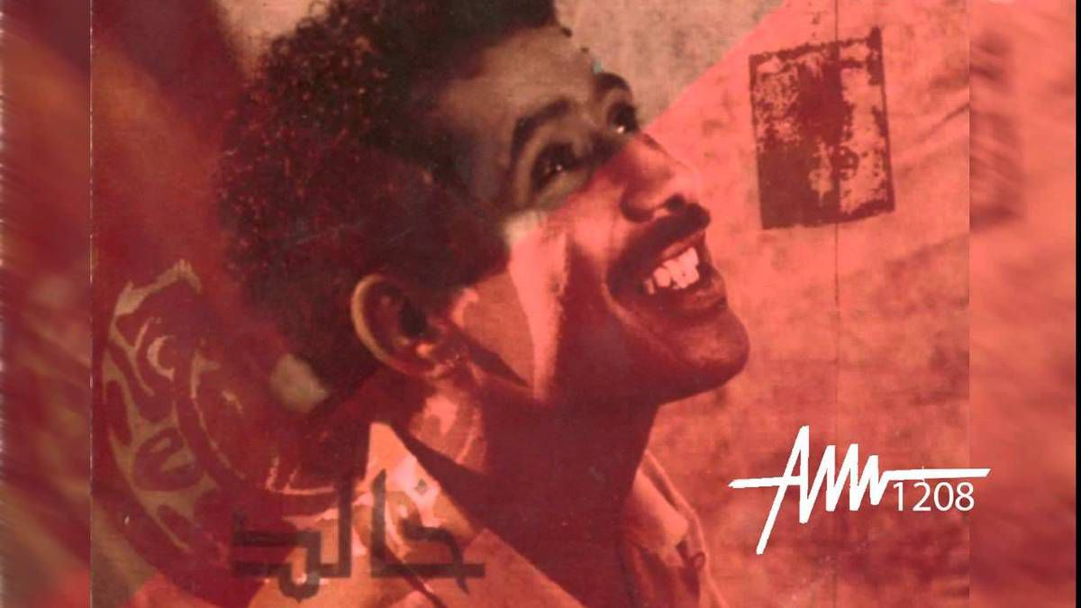 Cheb Khaled condamné pour plagiat pour son succès international &quot&#x3B;Didi&quot&#x3B;