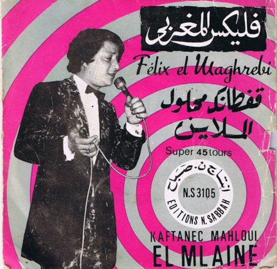 Remontons à l'époque où Felix El Maghrebi entonnait &quot&#x3B;Raya Moghrabiya&quot&#x3B;
